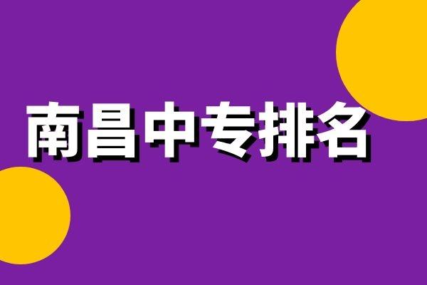 江西铁路学院学费多少?